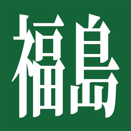 福島りえこ オフィシャルサイト