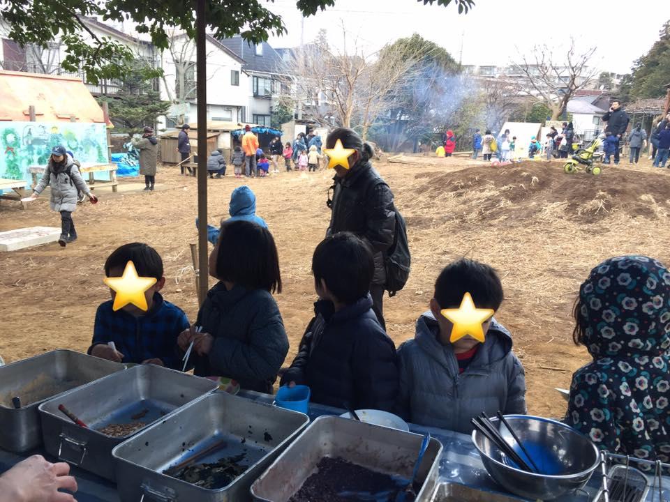 「駒沢はらっぱプレーパーク」のお餅つき
