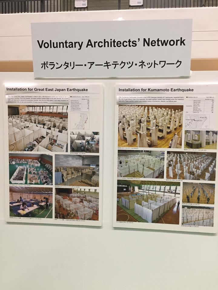 ボランタリー・アーキテクツ・ネットワーク展示