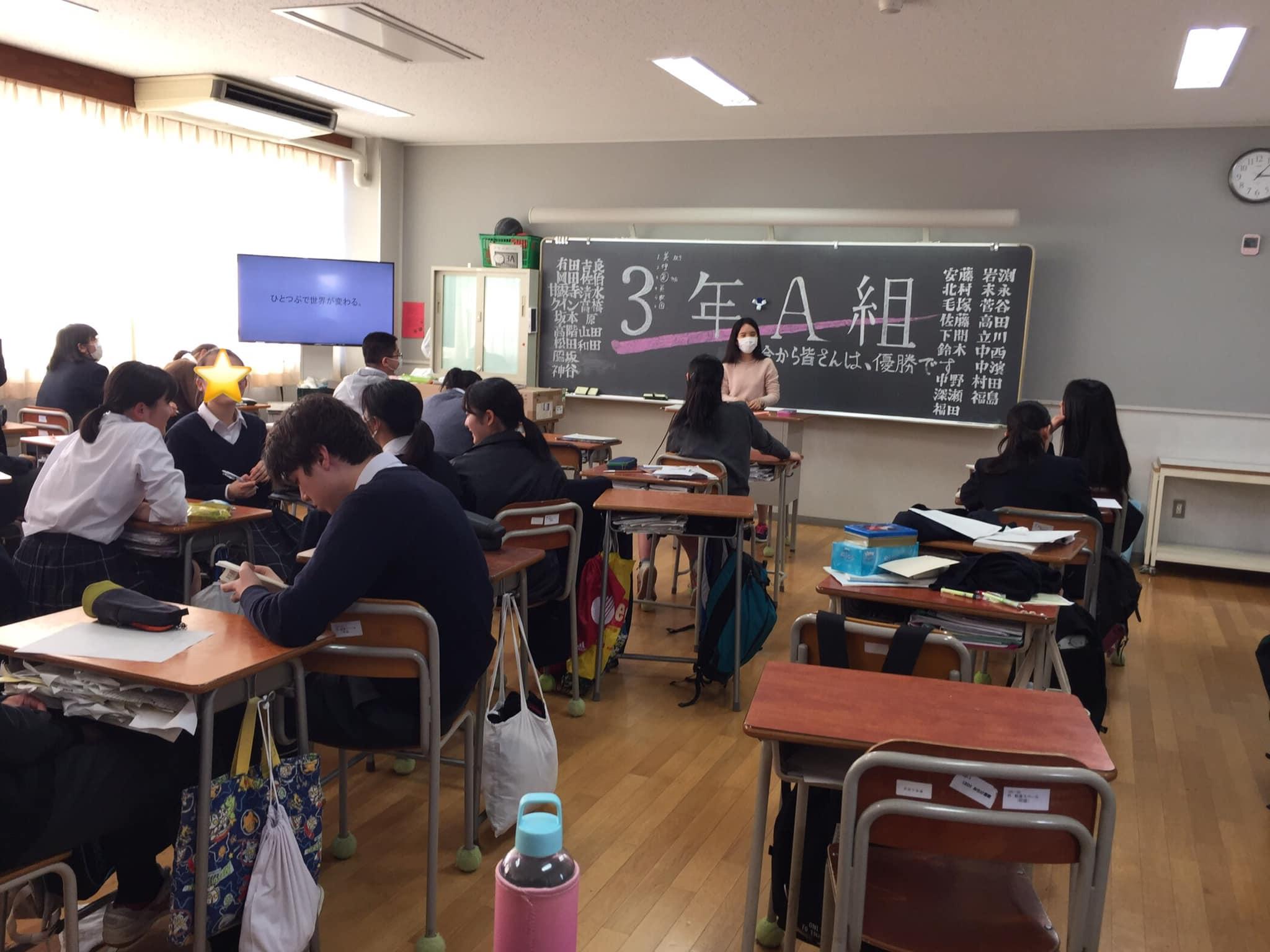区立桜丘中学校