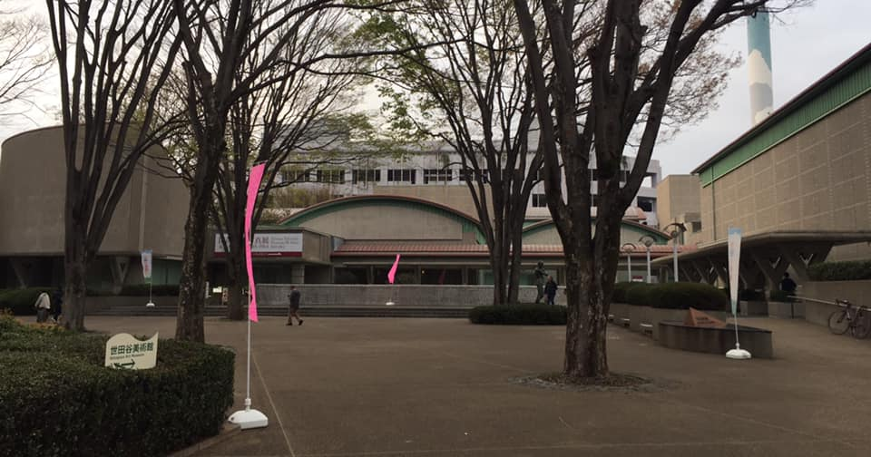 世田谷美術館で開かれた「ピンク・タイ・パーティ」