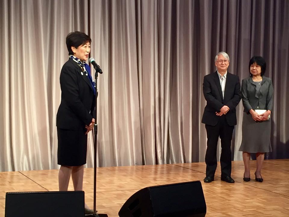 小島敏郎事務総長の春の叙勲の祝賀会